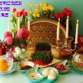 آهنگ شاد برای عید نوروز