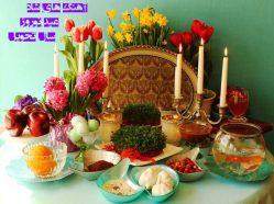 آهنگ شاد برای عید نوروز و سال تحویل
