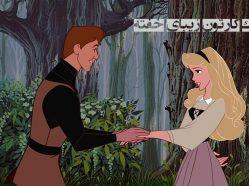 آهنگ کارتون زیبای خفته
